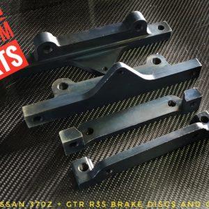 Nissan 370Z brake adapters All produkt 370z gtr brakes
